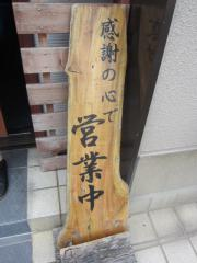 和dining 清乃【弐】-18
