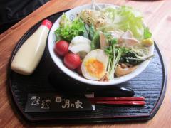 麺dining 月乃家-6