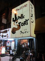 らーめんstyle JUNK STORY【四八】-2