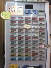 麺家 晴【四】-3