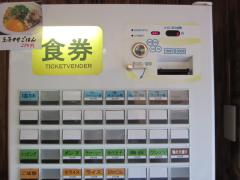 【新店】らぁ麺 美志満--2