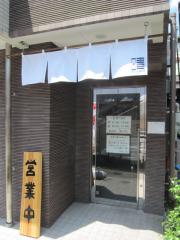 【新店】麺処 晴-2