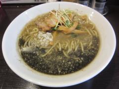 麺屋 航 -wataru--11