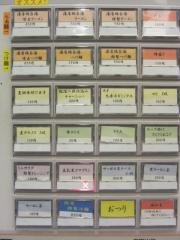【新店】麺屋 藤しろ-3