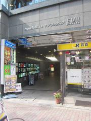 【新店】麺屋 藤しろ-2