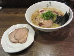 【新店】麺屋 藤しろ-5