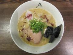 【新店】麺屋 藤しろ-7