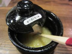 【新店】麺屋 藤しろ-8