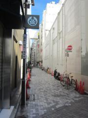 煮干しらーめん 玉五郎 東京新宿店-3