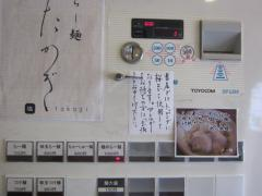 【新店】らー麺 たかぎ-2