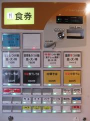 【新店】鼈(すっぽん)-2