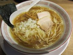 【新店】鼈(すっぽん)-4
