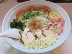 らぁ麺 美志満【四】-4