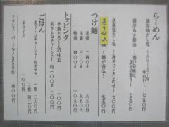 らーめん なが田 ~【限定】煮干100%の「煮干しらーめん1号」~-7