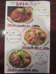【新店】麺ダイニング ととこ-4