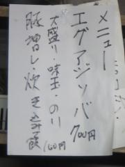 中華ソバ みなみ【弐】-7