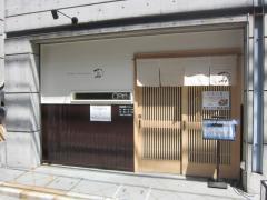 Japanese Soba Noodles 蔦【弐】-1