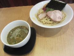 Japanese Soba Noodles 蔦【弐】-3