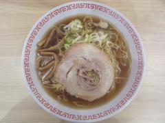 【新店】ラーメン ますみ屋-4