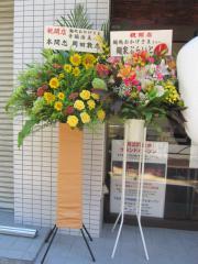 【新店】麺処 おかげさま-3