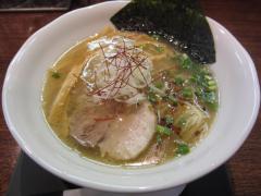 【新店】麺処 おかげさま-6