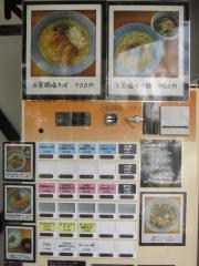 【新店】塩つけ麺 灯花-2