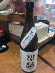大阪ラーメンオフ会 ~居酒屋なかじま~-9