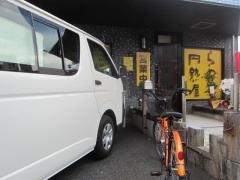 【新店】らーめん 円熟屋 東京本店-1