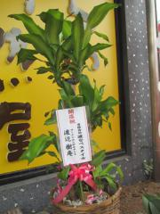 【新店】らーめん 円熟屋 東京本店-3