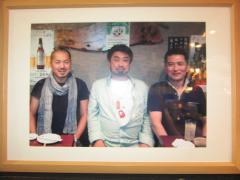 麺や 而今【参壱】-5