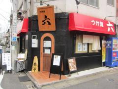 【新店】つけ麺 六-1