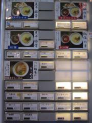 【新店】つけ麺 六-4