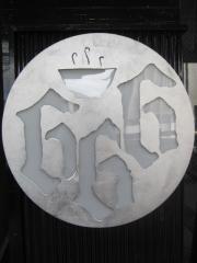 【新店】666-6