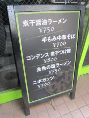 【新店】666-7