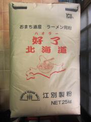 塩ラーメンとつけめんのお店 はないち【四四】-6