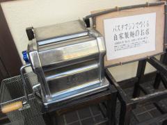 塩ラーメンとつけめんのお店 はないち【四四】-8