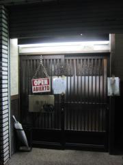 中華ソバ みなみ【参】 ~煮干しらーめん~-1