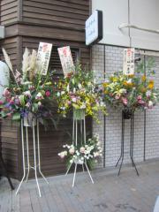 【新店】麺匠 たか松 東京1号店-13
