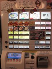 博多一幸舎 中洲店-8