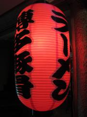 博多一幸舎 中洲店-12
