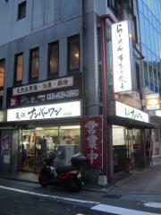 長浜ナンバーワン 祇園店-2