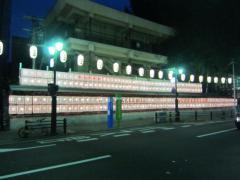 長浜ナンバーワン 祇園店-5