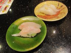 麺家一鶴【参】-6