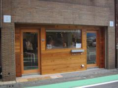 【新店】煮干鰮らーめん 圓 町田店-1