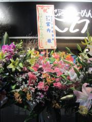 【新店】にぼしらーめん こてつ-2