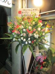 【新店】にぼしらーめん こてつ-7