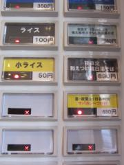 麺屋 一燈【壱四】-3