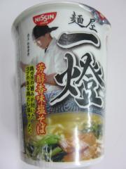 麺屋 一燈【壱四】-11