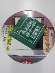 麺屋 一燈【壱四】-12