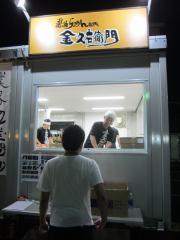 大つけ麺博2012 ~金久右衛門「つけ麺エバーゴールド」&ラーメン人生 JET 「鶏煮込みつけ麺」~-1
